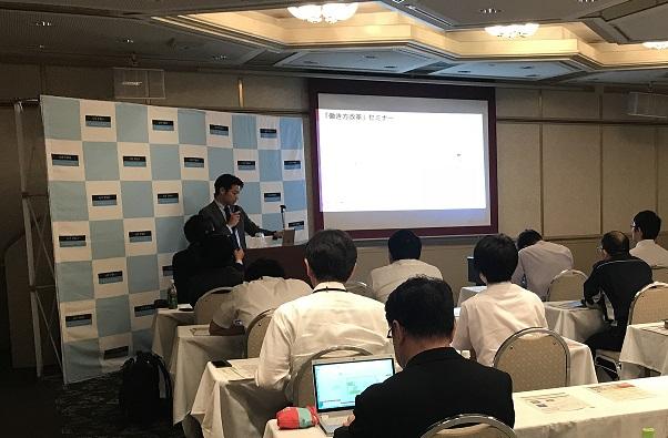 株式会社QTnet様主催の「働き方改革セミナー」で九州公演