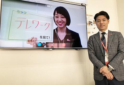 2月24日にRNC「ルック」に弊社の取組みが紹介されました。