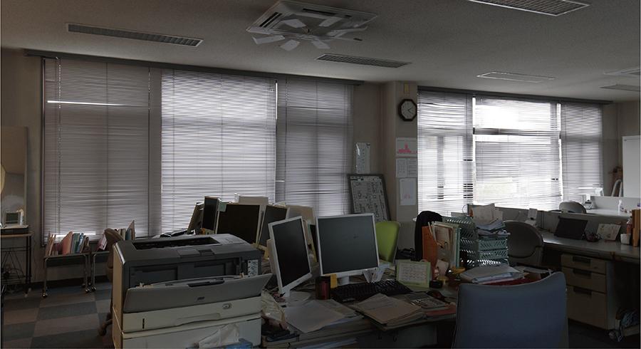 以前のオフィスから