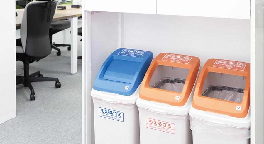 共用のゴミ箱に変更!
