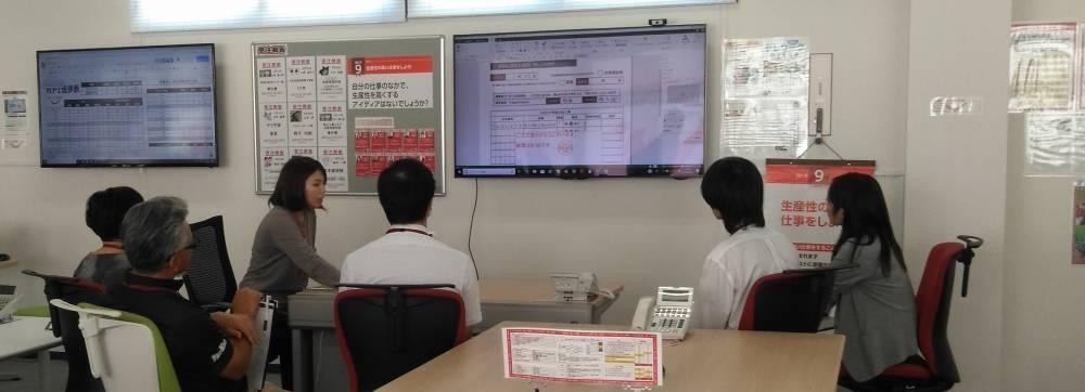 セミナーレポート:ICT事例セミナー&体験会 事務作業効率化編