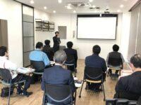 デジタル化勉強会