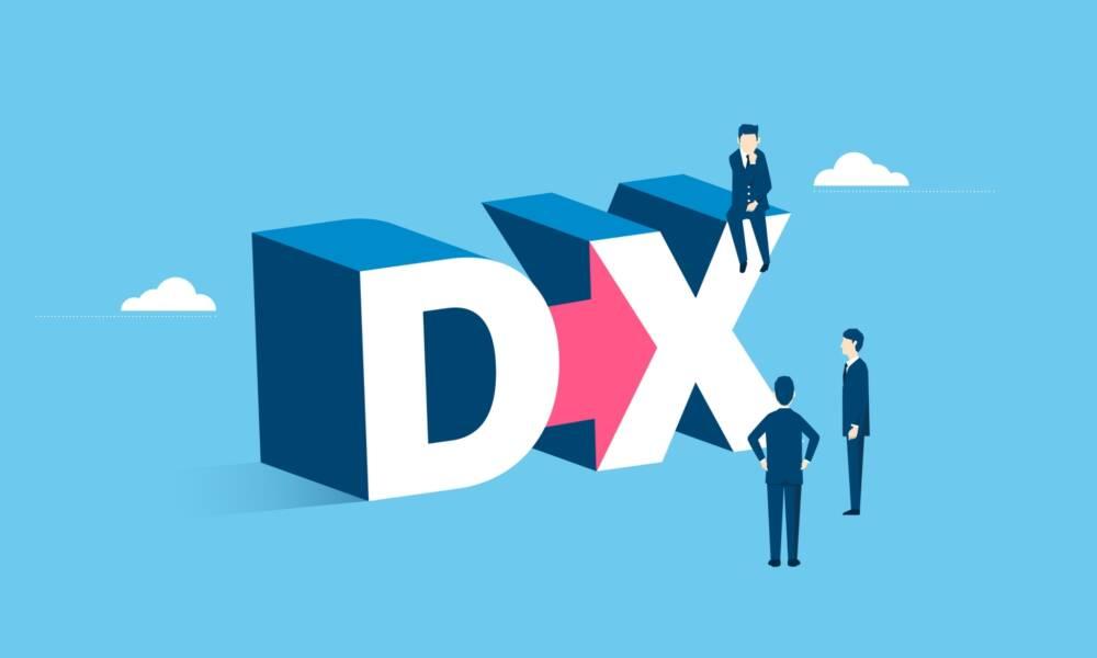 デジタル化とDXって何が違うの?